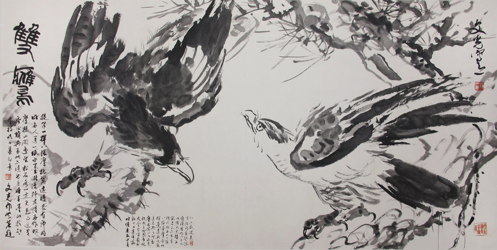 Two Eagles. Dated Summer 2000. Inscibed and signed with 2 artist seals. Collector's inscriptions by Ang Tock Kiong. Ink on Paper 140 x 100 cm